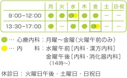 160412_shintaisei