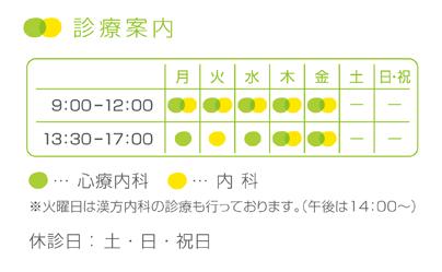 160123_shibata_top_2